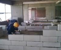 gach-block-haphuong (2)